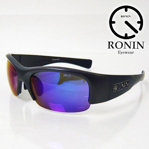 12ss-ronin-sptymed2