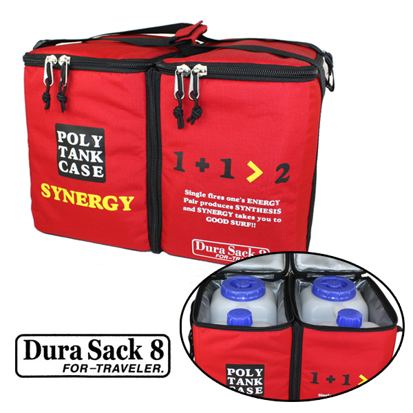 10L×2  ポリタンク付き シナジー ポリタンクケース 保温カバー付き完全セパレートタイプ SYNERGY ウォータータンク サーフィン用品 サーフィンお役立ち品 キャンプアウトドア