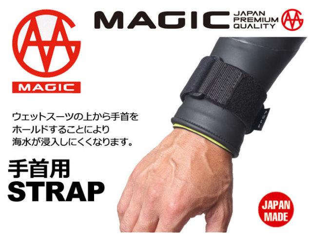 13fw-magic-strap1a