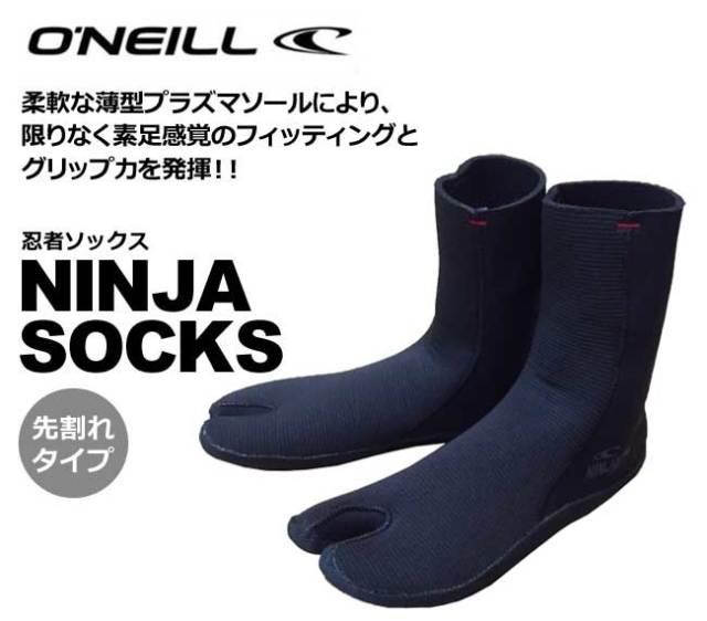 13fw-onl-ninjasks1_n.jpg