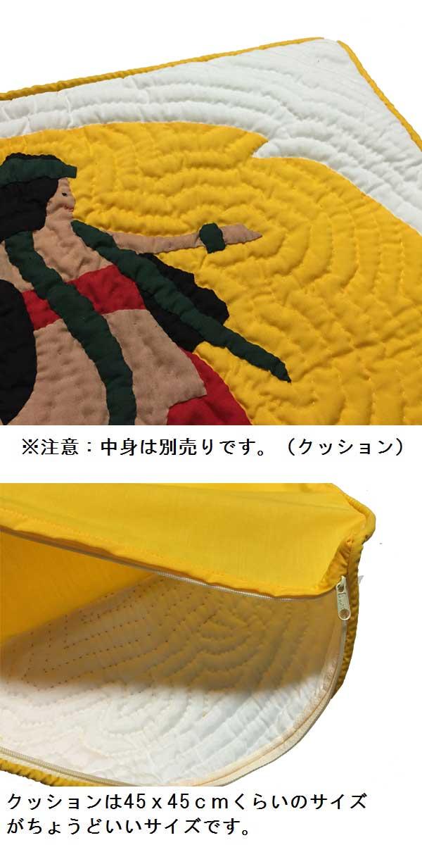 ハワイアンキルト クッションカバー 46×46 フラガール