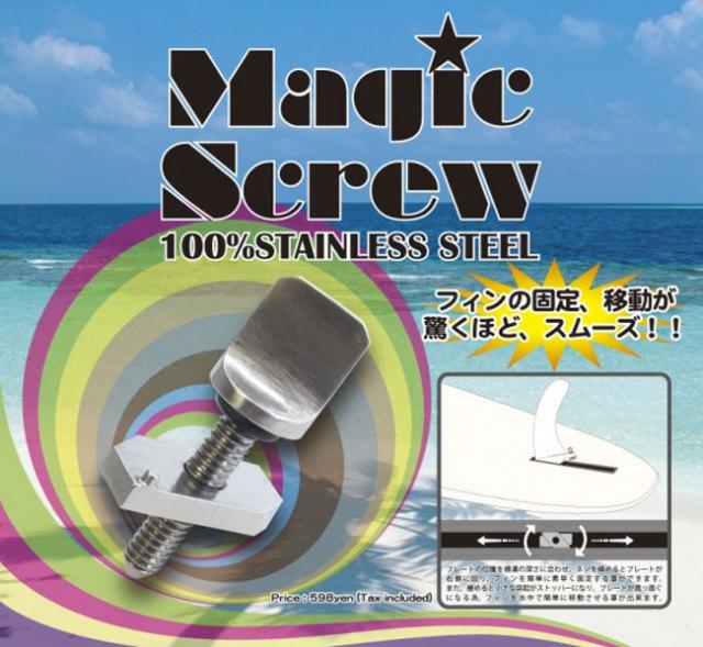 13ss-magicscrew1