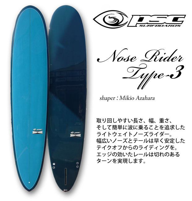 13ss-pscboard92a