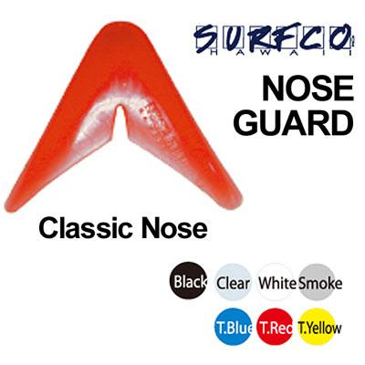 13ss-sfco-nsguard2