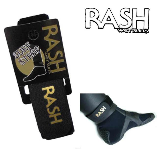 RASH ブーツ用サーフストラップ 1本1セット