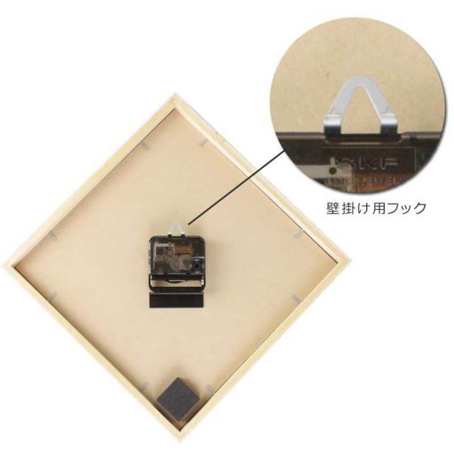 アートフレーム壁掛け時計 「Surf Clock」CAC51554 カラー ホワイト/インテリア時計 小物・雑貨
