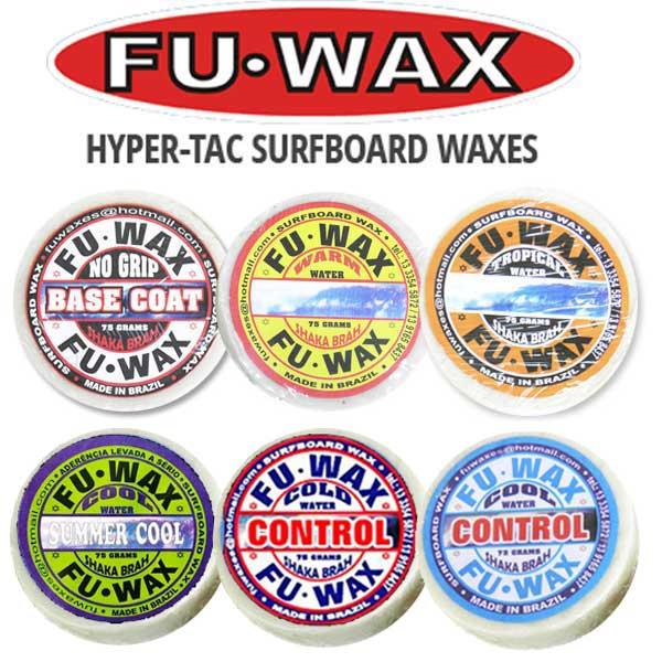 フーワックス FU・WAX