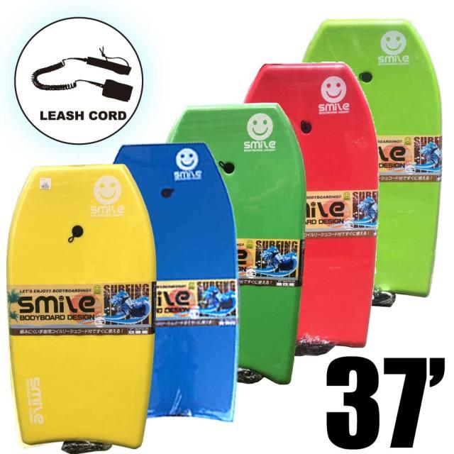 【送料無料キャンペーン】Smile Bodyboard スマイルボディボード2点セット 37インチ/ボディボードお買い得セット/初心者用ボディボード/子供用ボディボード