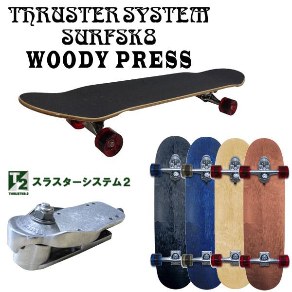 14ss-woodypress.jpg
