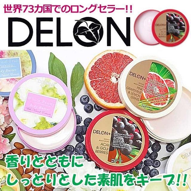 DELON デロン ボディーバター ORIGINAL BODY BUTTER-1
