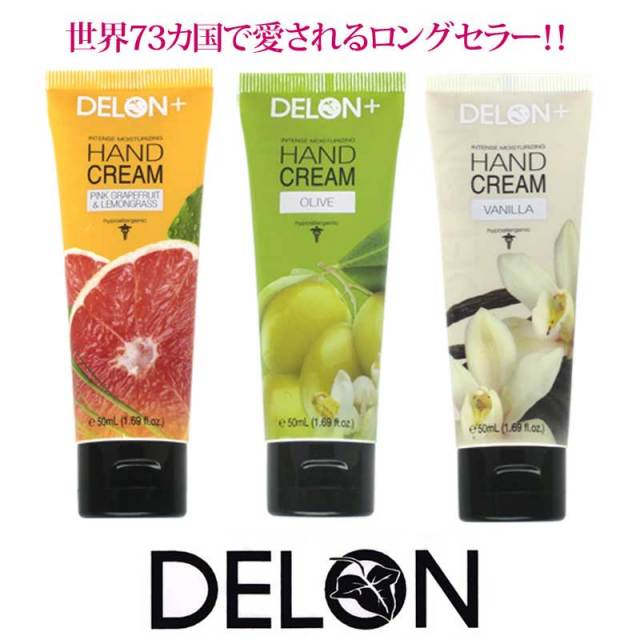 DELON HAND CREAM ハンドクリーム 50ml