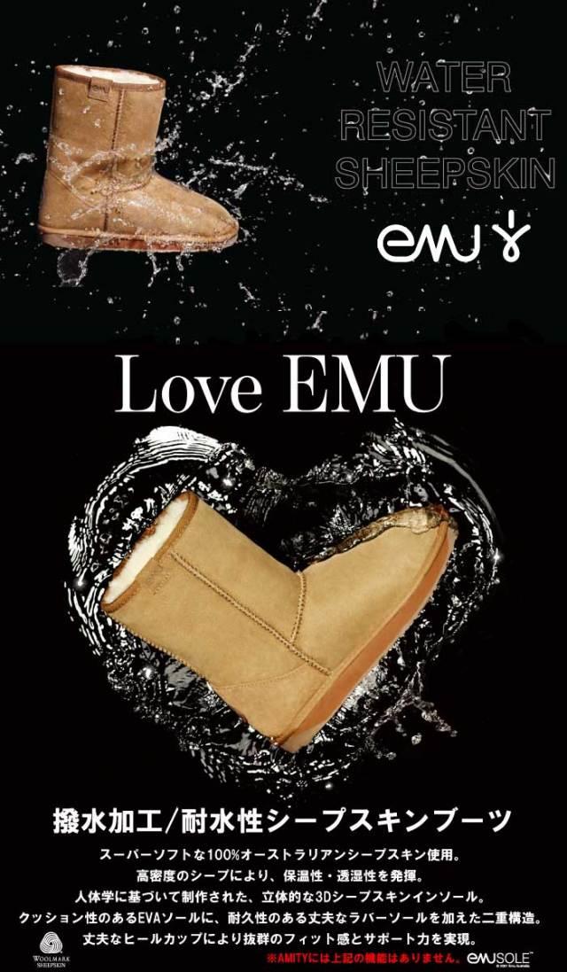 EMU エミュー EMU PATERSON mini  WATER PROOF パターソンミニ スエード/シープスキン ブーツ