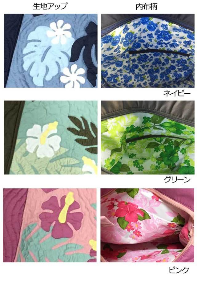 ハワイアンキルト Hawaiian Quilt 「サンドバッグ」/レディースバッグ