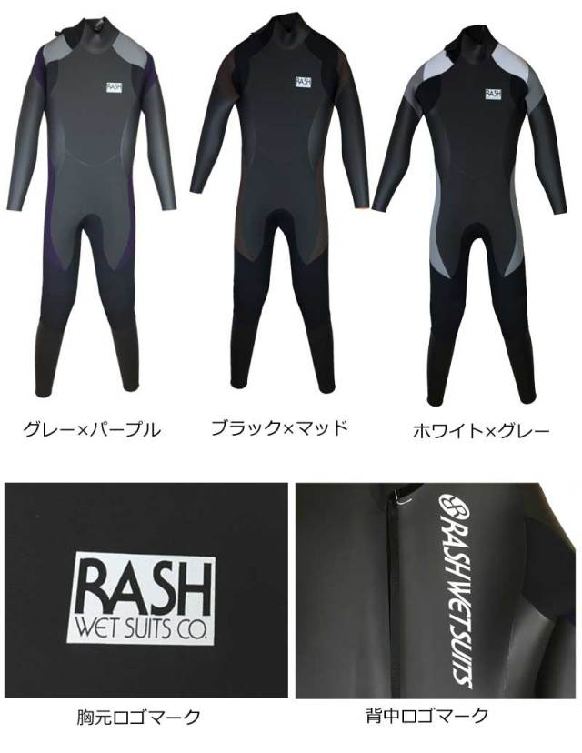 RASH WETSUIT メンズフルスーツ5/3.5mm 限定J7-HOTZIPモデル