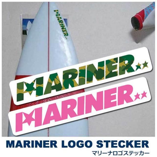 MARINER LOGO STECKER マリーナロゴステッカー カラー2色