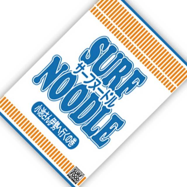 サーフヌードル2 SURF NOODLE vol.2 SURF FOOD PICTURES