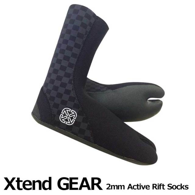 Xtend GEAR サーフブーツ 2mm Active Rift Socks