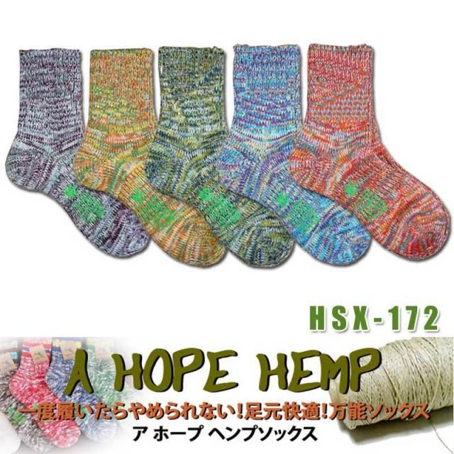 A HOPE HEMP アホープヘンプソックス HSX-172 メンズ
