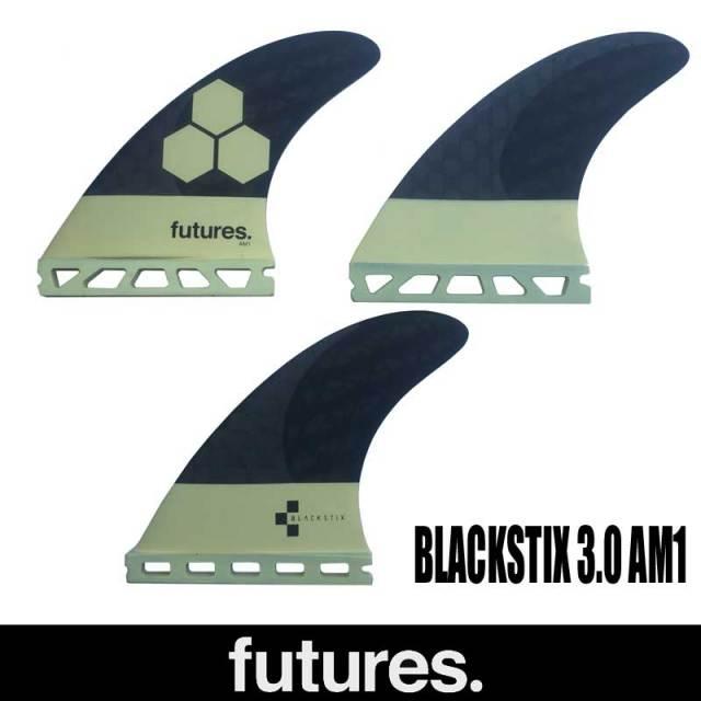 FUTURES FIN BLACKSTIX 3.0 AM1 3FIN/FUTURE FINS ショートボードフィン サーフィン