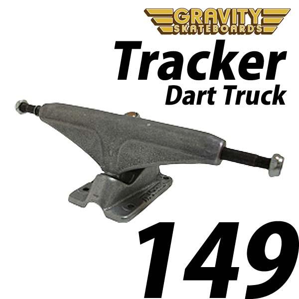 GRAVITY Tracker Dart Truck 149 トラッカーダートトラック/ グラビティスケートボード サーフスケート サーフィン SK8