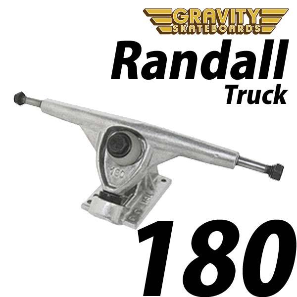 GRAVITY Randall Truck 180 ランダルトラック / グラビティスケートボード サーフスケート サーフィン SK8