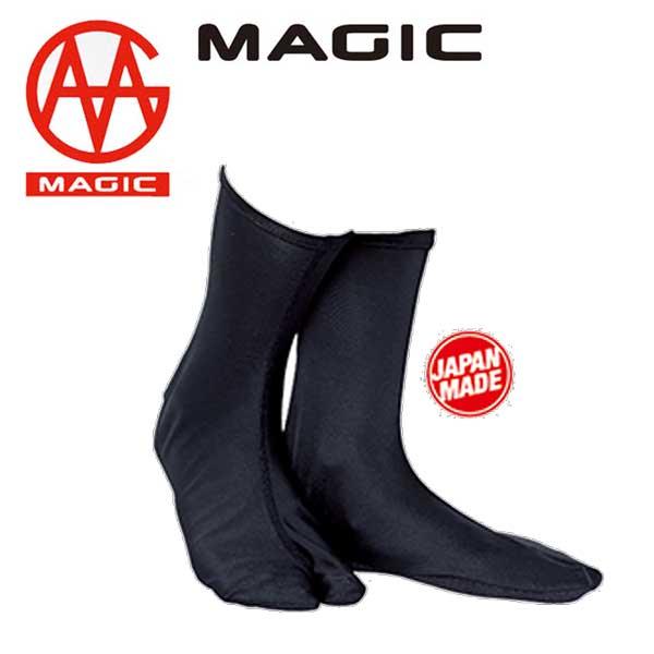 MAGIC UV カットソックス 日焼け防止用ソックス/紫外線対策 サーフィン