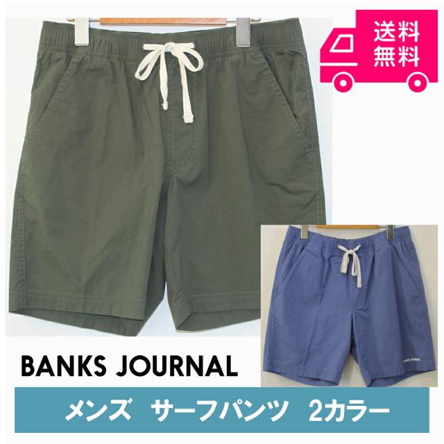 バンクスジャーナル メンズ ボードショーツ ショートパンツ