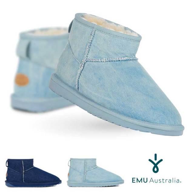 EMU シープスキンブーツ STINGER DENIM MICRO スティンガーデニムミクロ/ユニセックス ムートンブーツ