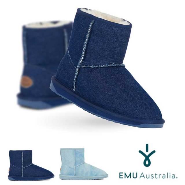 17fw-emu-stminidm