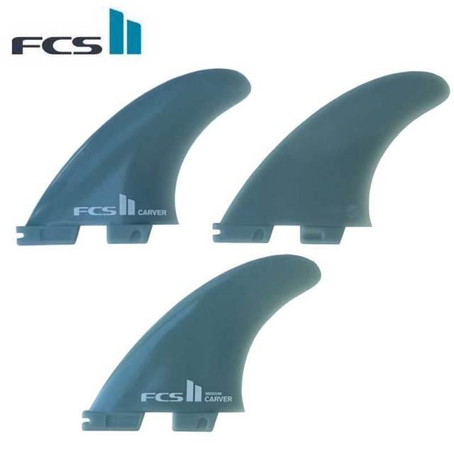 FCS2 カーバーグラスフレックス 3フィン ミディアム Carver GlassFlex Medium