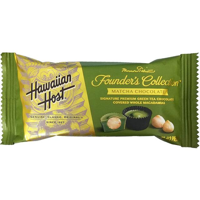 Hawaiian Host ハワイアンホースト 抹茶マックスバー 2粒 hhca64/ハワイお土産 プチギフト バレンタイン ホワイトデー