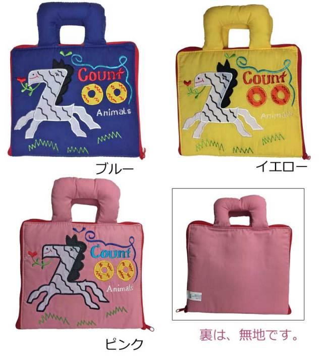 手作りハワイアンキルト知育絵本 ZOO/子供用玩具