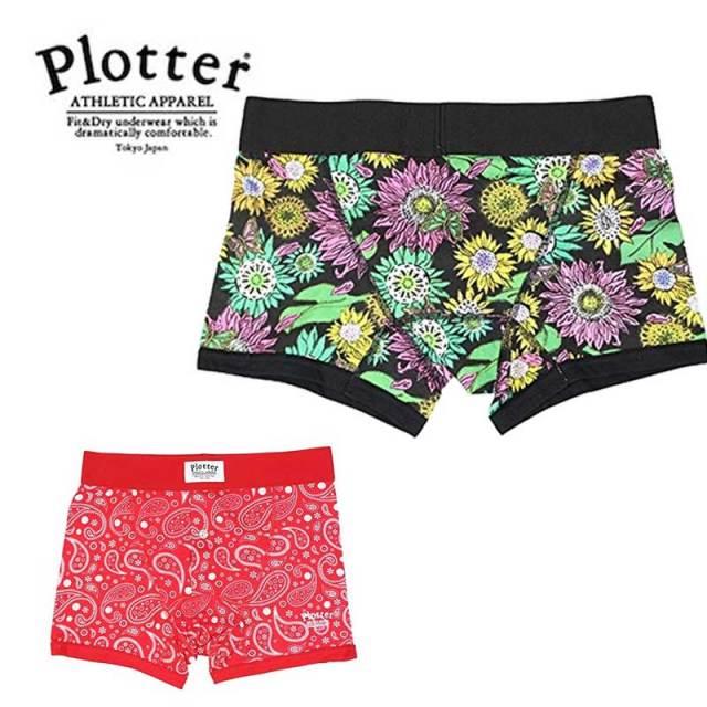 Plotter プロッターボクサートランクス/男性用下着 アンダーパンツ