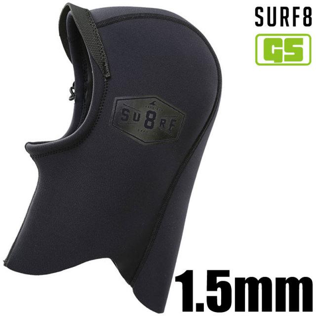 SURF8 1.5mm ジャージフード HOOD GLIDE SKIN 853G5/サーフエイト 防寒用品