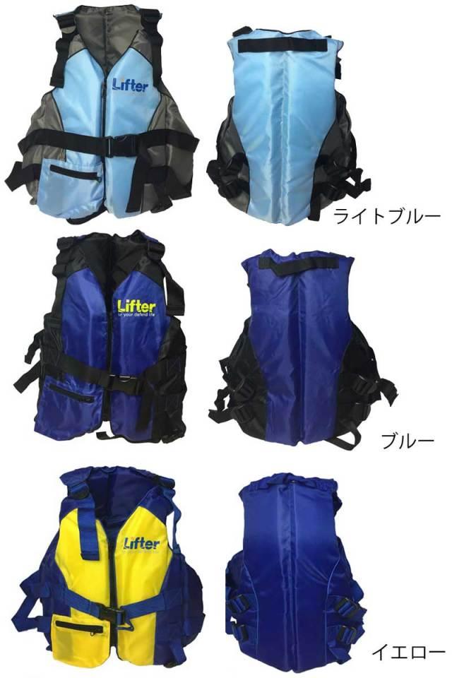 スノーケリングジャケット 男性用 YA-494-L/マリンスポーツウェア 安田工業所 YASUDA