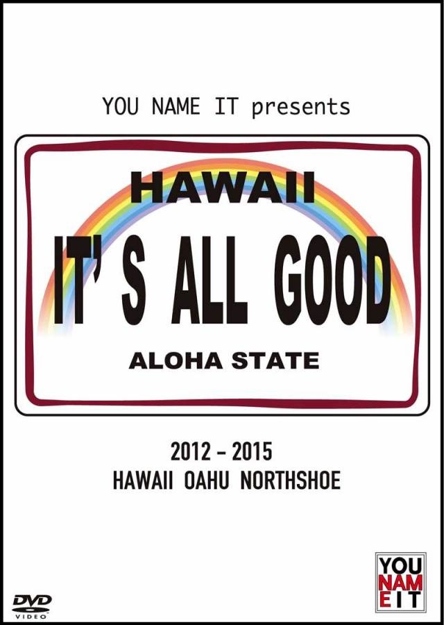 ボディボード DVD IT'S ALL GOOD