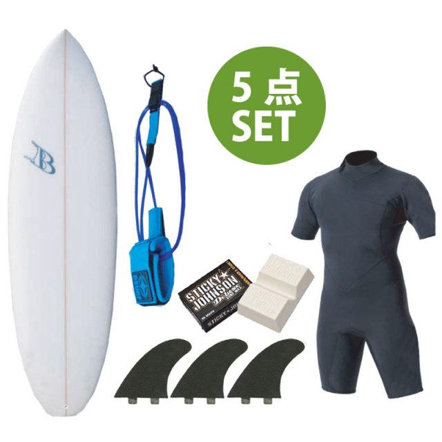 【送料無料】ショートボード おまかせフルセットC Blue Surfboard SDJ