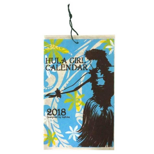2018カレンダー HULA GIRL フラガール