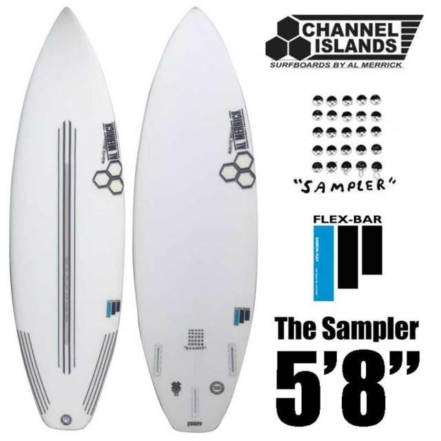 """サーフボードCHANNEL ISLANDS チャネルアイランズ The Sampler 5'8"""" FLEX BAR"""