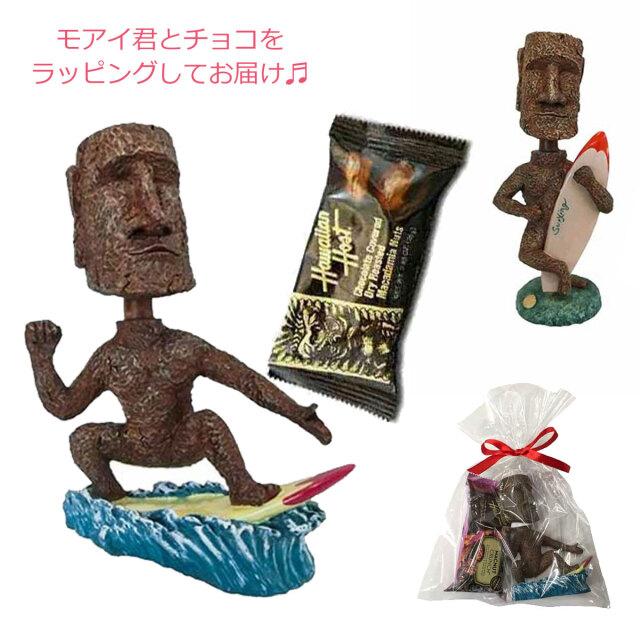 バレンタインセット  MOAIバブリング 首ふりモアイ×チョコレート ハワイアンホースト チョコレート/