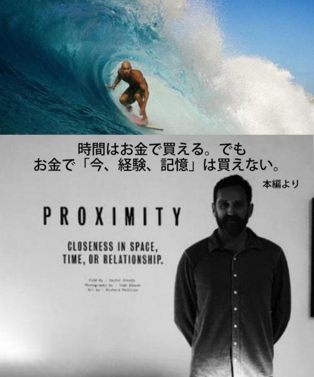 PROXIMITY プロキシミティ/サーフィンDVD