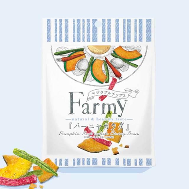 Farmy ファーミー ベジタブルチップス バーニャカウダ味/ お菓子 プレゼント ヘルシー ギフト