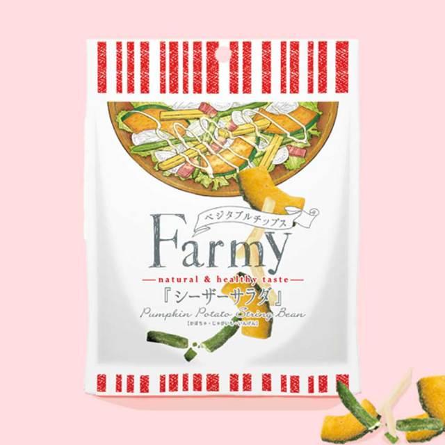Farmy ファーミー ベジタブルチップス シーザーサラダ/ お菓子 プレゼント ヘルシー ギフト