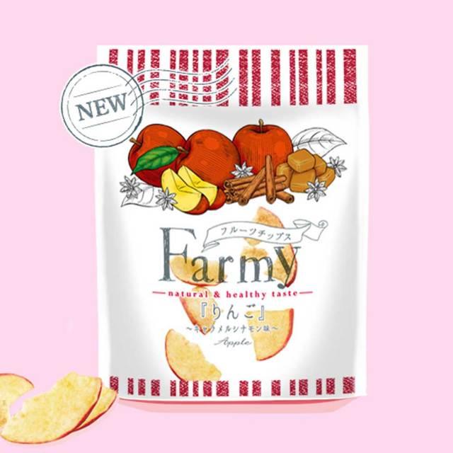 Farmy ファーミー フルーツチップス りんご キャラメルシナモン味/ お菓子 プレゼント ヘルシー ギフト