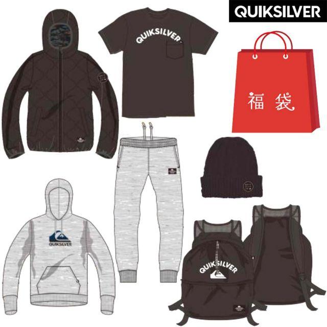 2018年 QUIKSILVER クイックシルバーメンズウェア HAPPY BAG 福袋/メンズウェア福袋