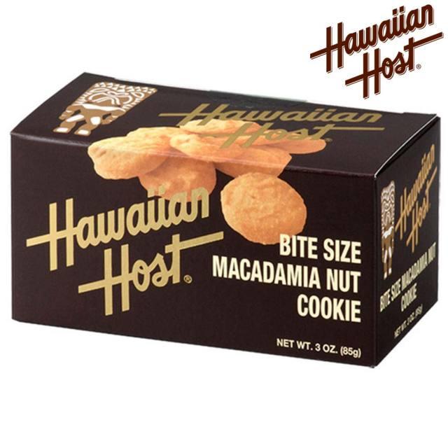 Hawaiian Host マカデミアナッツクッキーBOX 85g/ハワイお土産 プチギフト バレンタイン ホワイトデー マカデミアナッツ