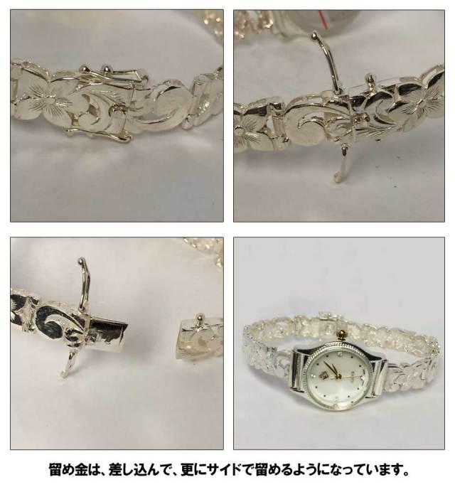 ハワイアンジュエリー シルバーブレスウォッチ プルメリア フック/ アクセサリー Hawaiian jewelry ハワジュ 腕時計