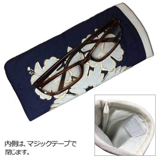 ハワイアンキルト メガネケース ハイビスカス柄 ネイビー/ Hawaiian quilt 眼鏡 サングラスケース
