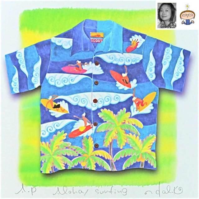 絵画 Aloha surfing 栗乃木ハルミ サーフィン インテリア フラグッズ