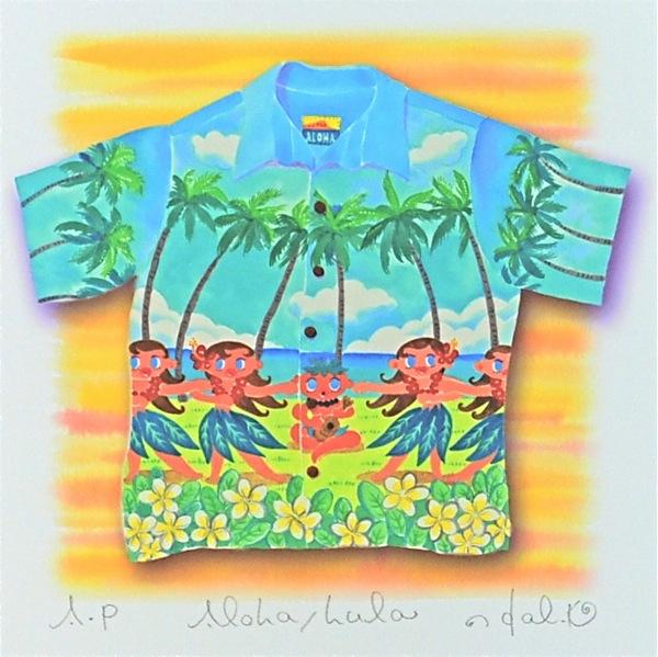 絵画 「Aloha/hula」 栗乃木ハルミ/ サーフィン インテリア フラグッズ ハワイ